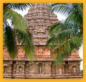 Village de Khajuraho, temple à Madhya Pradesh